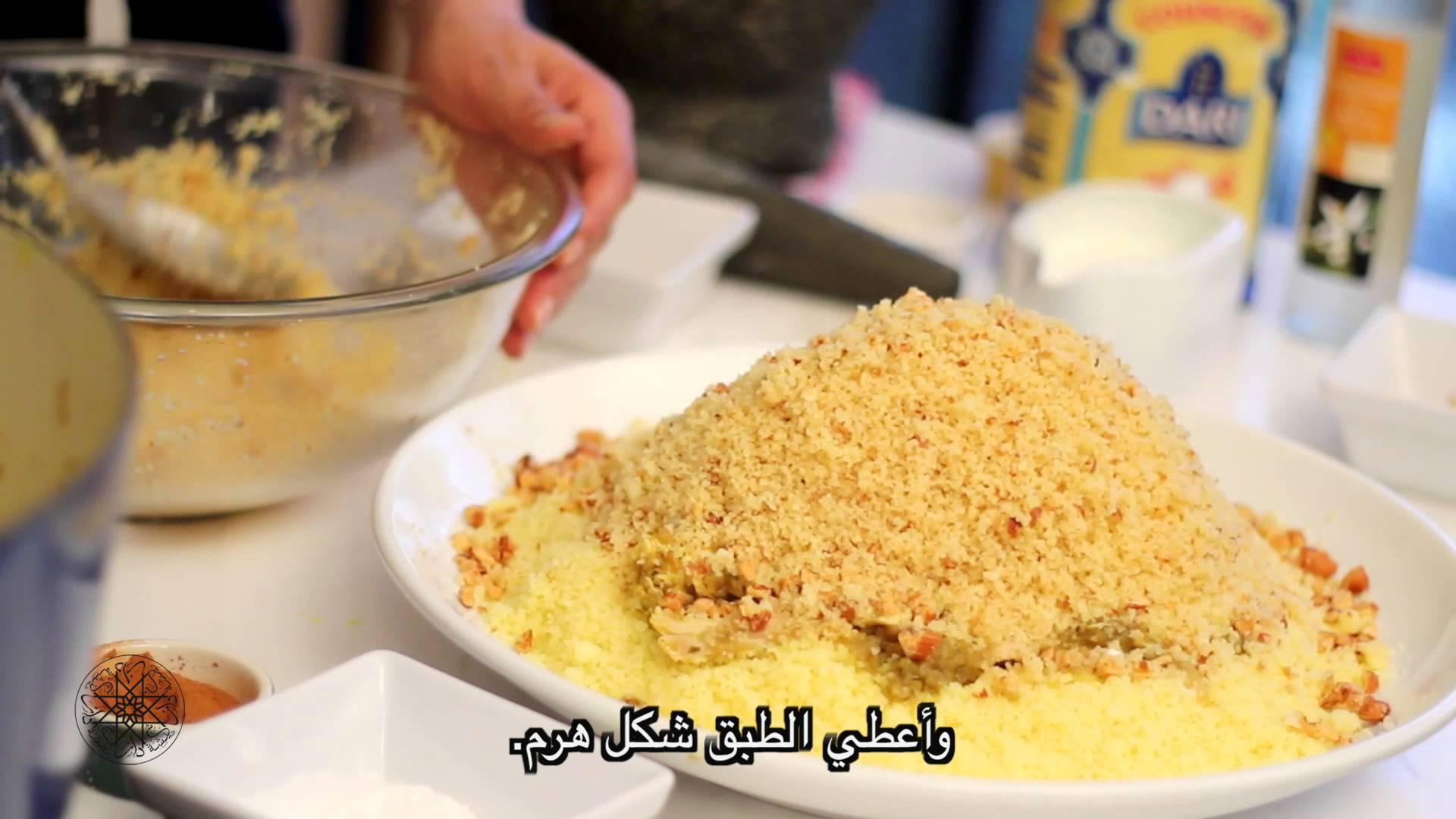 Choumicha fait d couvrir la cuisine marocaine la for Decouvrir cuisine
