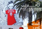 Journees-du-Patrimoine-de-Casablanc-2