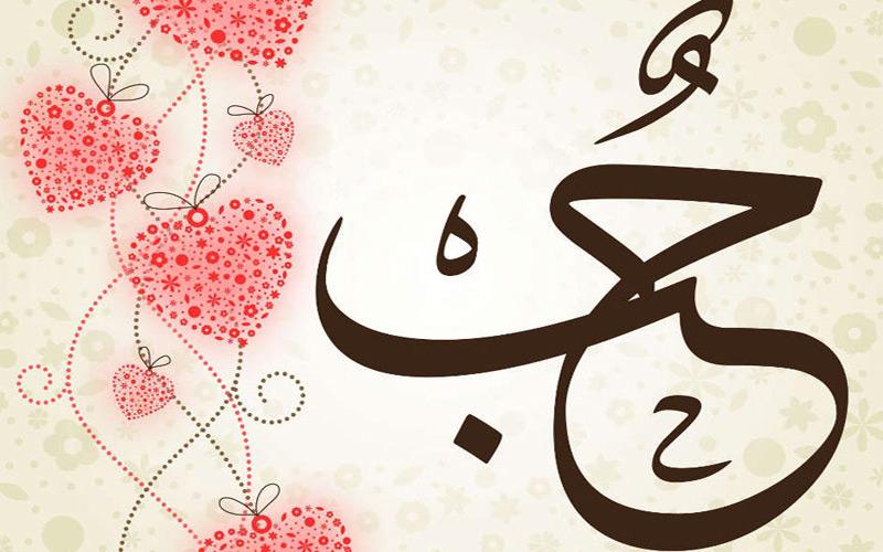 Rude en arabe