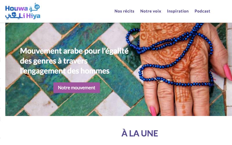 Houwalihiya, la plate-forme de partage pour l'égalité homme-femme dans le monde arabe