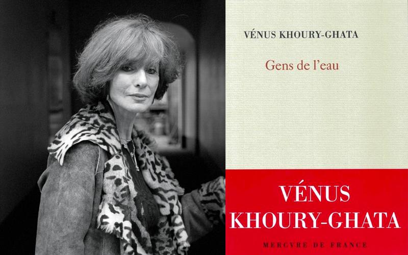 « Les gens de l'eau » racontés par Vénus Khoury Ghata à l'IF de Rabat