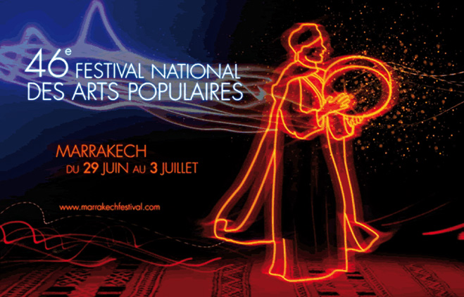 Festival national des arts populaires de marrakech for Arts populaires