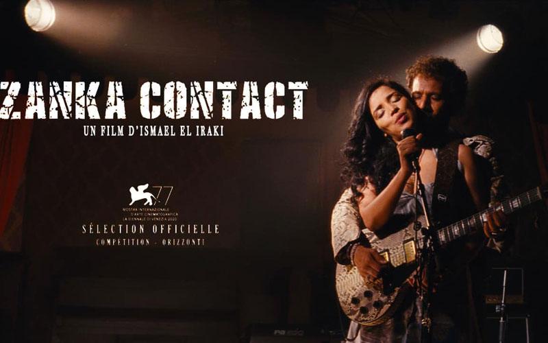 "Zanka contact"" du Marocain Ismaël El Iraki séduit la Mostra de Venise -  Algerie9.com - Actualités en temps réel et info en direct"